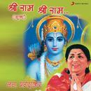 Sriram - Sriram thumbnail