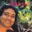 Shabnam thumbnail