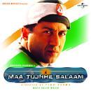 Maa Tujhhe Salaam (OST) thumbnail