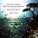 Aleksandra Vrebalov: The Sea Ranch Songs thumbnail