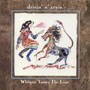Whisper Tames The Lion thumbnail
