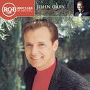 The Essential John Gary thumbnail