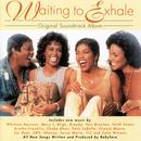 Waiting To Exhale (Original Soundtrack) thumbnail