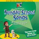 Sunday School Songs thumbnail