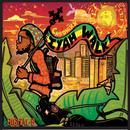 Iyah Walk (Single) thumbnail