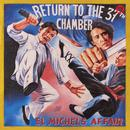 Return To The 37th Chamber thumbnail
