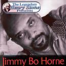 The Legendary Henry Stone Presents: Jimmy Bo Horne thumbnail
