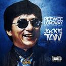 Jackie Tan (Feat. Wiz Khalifa & Juicy J) - Single thumbnail