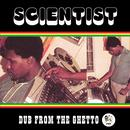 Dub From The Ghetto thumbnail