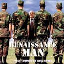 Renaissance Man (Original Motion Picture Soundtrack) thumbnail