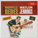 Nashville Rebel thumbnail