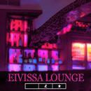 Eivissa Lounge thumbnail