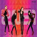 2NE1 Collections thumbnail