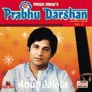 Prabhu Darshan Vol. 2 thumbnail