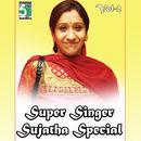 Super Singer Sujatha Special, Vol.2 thumbnail