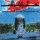 3000 SERIES CMPLER thumbnail