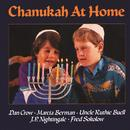 Chanukah At Home thumbnail
