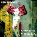 China Exotic thumbnail