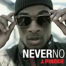 Never No (Single) thumbnail