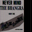 Never Mind The Bangra: A Tribute To The Sex Pistols thumbnail