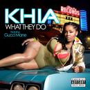 What They Do - EP thumbnail