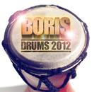 The Drums 2012 thumbnail