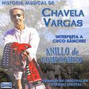 Chavela Vargas Anillo De Compromiso thumbnail