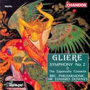 Gliere: Symphony No. 2 / The Zaporozhy Cossacks thumbnail