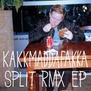 Split Remix EP thumbnail