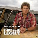 Travelin' Light -Single thumbnail