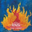 Savor Flamenco thumbnail