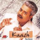 Kaash thumbnail