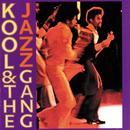 Kool Jazz (Remastered) thumbnail