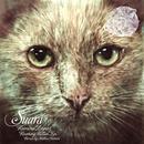 Roaring Kitten EP thumbnail