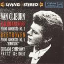 Rachmaninoff: Piano Concerto No. 3 - Prokofiev: Piano Concerto No. 3 thumbnail