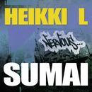Sumai thumbnail