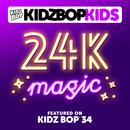 24K Magic (Single) thumbnail
