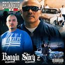 Bangin' Story'z (Explicit) thumbnail
