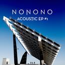 Acoustic EP #1 thumbnail