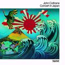 Concert In Japan thumbnail