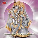 Mohana Darshanam thumbnail