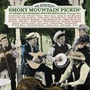 Smoky Mountain Pickin' 24 Great Bluegrass Instrumentals - Vintage 60's thumbnail