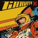 Gravity X thumbnail