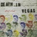 Dead Elvis (Deluxe) thumbnail
