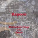 Melancholic Songs Of The Desert thumbnail