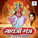 Gayatri Mantra thumbnail