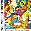 Dub-Plate Selection Vol 2 thumbnail