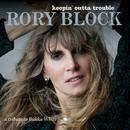 Keepin' Outta Trouble: A Tribute To Bukka White thumbnail