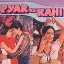 Pyar Ke Rahi (OST) thumbnail