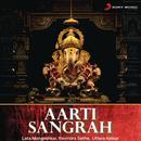 Aarti Sangrah thumbnail